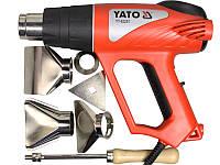 Фен технический сетевой YATO. W= 2000 Вт, 2 t°.реж: 350°/550°C, потік 500 л/хв+ 6 аксесуари [5]