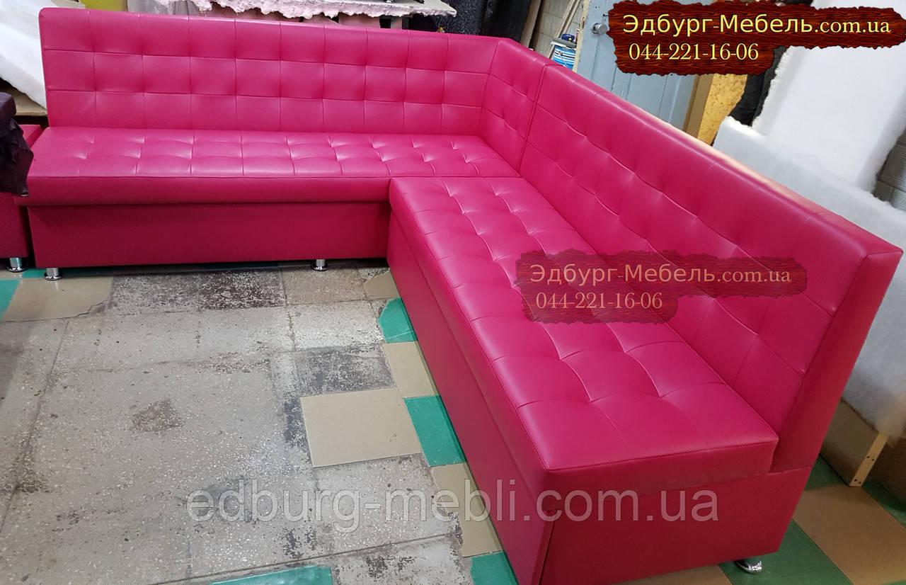 Великий рожевий кухонний куточок 2200х1800мм