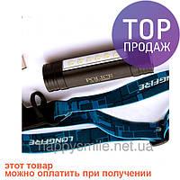 Фонарик налобный Powerbank Police GL-811, 2 в 1 / Налобный аккумуляторный светодиодный фонарик