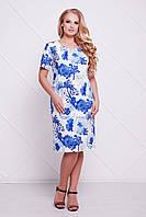 Классическое платье-футляр АДЕЛЬ голубое (54-60)