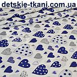 Ткань бязь с сердечками сине-серого цвета № 771а, фото 3