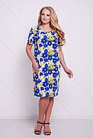Классическое платье-футляр АДЕЛЬ синее (54-60)