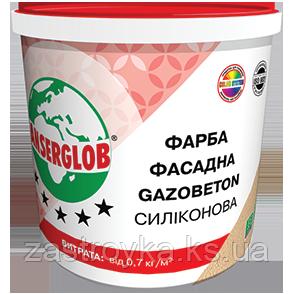 Краска ANSERGLOB GAZOBETON СИЛИКОНОВАЯ, 14кг