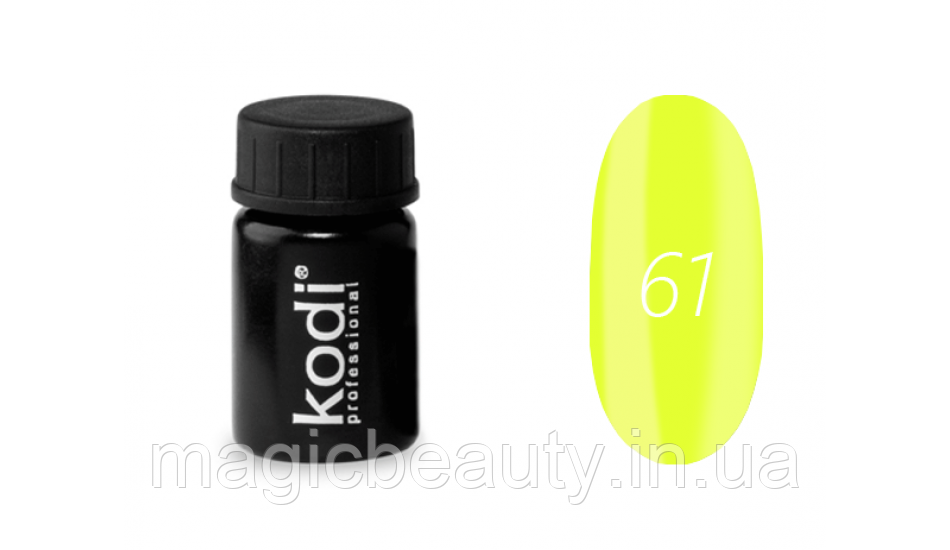 Гель-краска Kodi Professional №61, цвет ярко-желтый