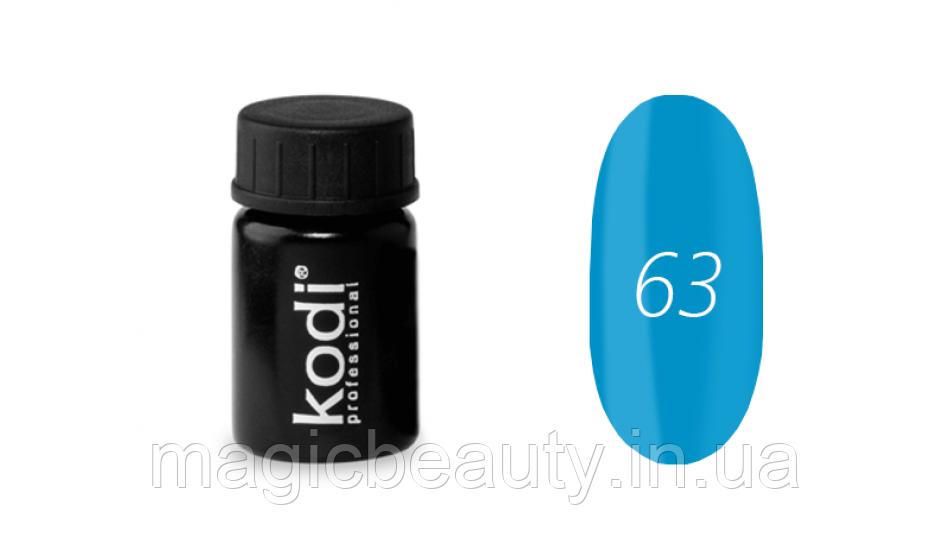 Гель-фарба Kodi Professional №63 темно-блакитна