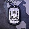 """Армійський жетон """"Козак"""""""