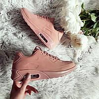 Женские кроссовки Air Max красивого пудрового цвета код 267