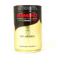 Кофе молотый Kimbo Gold 100% Arabica жб 250г