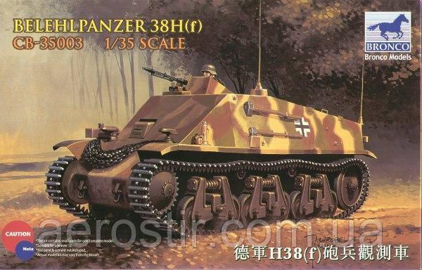 BELEHLPANZER 38H [f] 1/35 BRONCO MODELS 35003