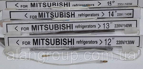 ТЭН Mitsubishi 130 Вт (стекло)