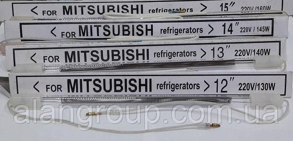 ТЕН Mitsubishi 145 Вт (скло)