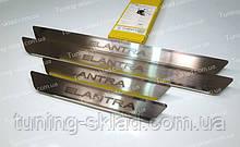 Накладки на пороги Hyundai Elantra HD (накладки порогов Хендай Элантра 4)
