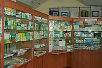 Наша аптека - единственная в Украине!