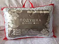 Подушка Силиконовые шарики 50*70 см