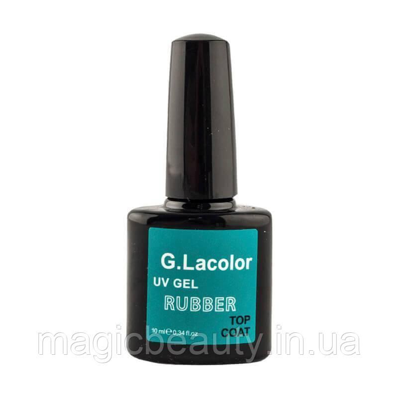 Каучуковый топ для гель-лака G.La Color Rubber Top Coat 10 мл