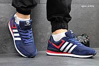 Кроссовки Adidas Neo темно синие 2306