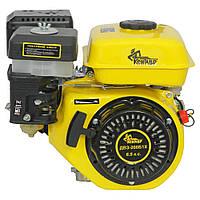 Двигатель бензиновый Кентавр ДВЗ-200Б1X (+понижающий редуктор)