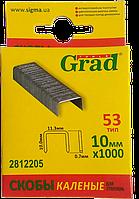 """Скоби 10 * 11,3мм калені (1000шт) """"Grad"""""""