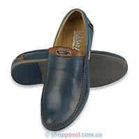 Чоловічі кросівки Lemar 1046 синього кольору