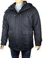 Подовжена чоловіча зимова куртка Flansden 216-ML3500 94# в темно-синьому кольорі