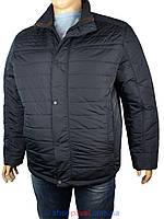 Подовжена чоловіча зимова куртка Santoryo WK 8145 в темно-синьому кольорі