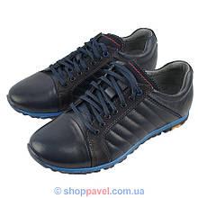 Чоловічі кросівки Lemar (Minardi) 1371/3 синього кольору