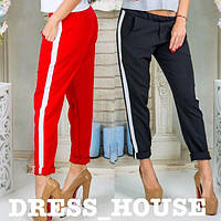 Женские стильные брюки (4 цвета), фото 1