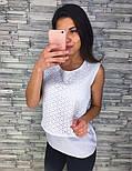 Женская красивая блуза с прошвой, фото 2