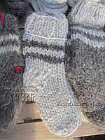 Носки (из овчины)