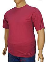 Чоловіча футболка Laperon PRN-4010 темно-рожевого кольору