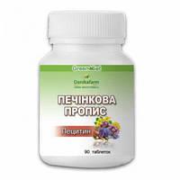 Таблетки для печени «Лецитин-Печеночная пропись» хронические гепатиты, жировая дистрофия печени