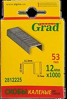 """Скоби 12 * 11,3мм калені (1000шт) """"Grad"""""""