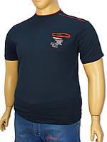 Чоловіча футболка Rivi 3665 темно-синього кольору великих розмірів