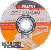 Круг отрезной для нержавейки +30% Granite MASTERTOOL - 125 х 1,0 х 22 мм (5шт/уп)