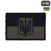 Нашивка M-Tac Флаг Украины с гербом Олива