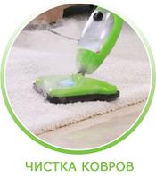 Удобная паровая швабра для дома и кухни H2O Х5