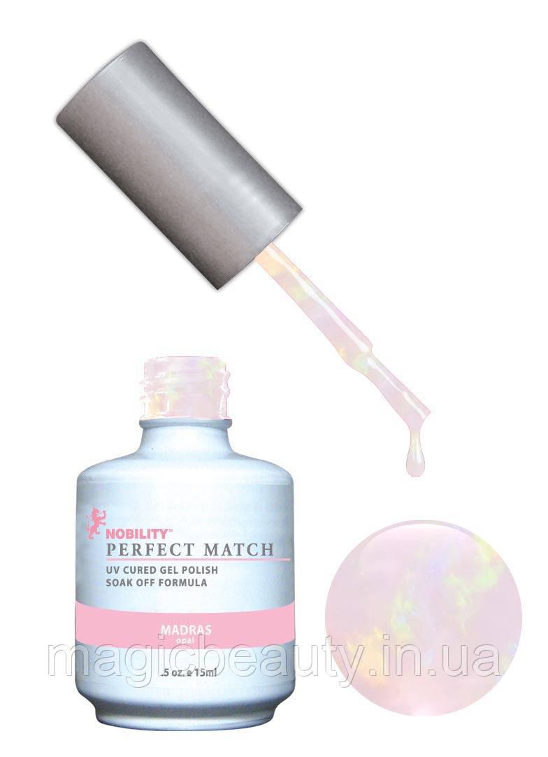 Гель-лак Lechat Perfect Match 34 MADRAS - розовый с неоновым перламутром, 15 мл