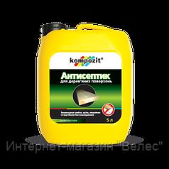 Антисептик для древесины Kompozit 5л