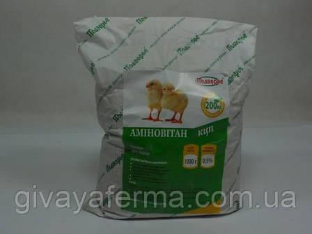 Премикс Аминовитан КЦП цыплята 0,5%, 1 кг, витаминно-минеральная кормовая добавка, фото 2