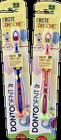 Детская зубная щетка Dontodent Erste Zähnchen от 0 до 3 лет.
