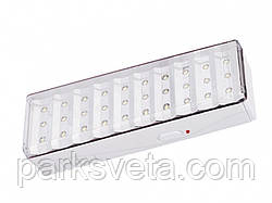 Светильник светодиодный переносной REL-500