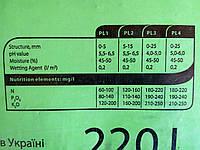 Торфяной субстрат PL4 (Peat Field) фракция 0-25 220 л.