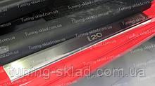 Накладки на пороги Hyundai i20 1 (накладки порогов Хендай I20)