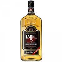 Виски LABEL 5 (Лэйбл 5) 40% 1L