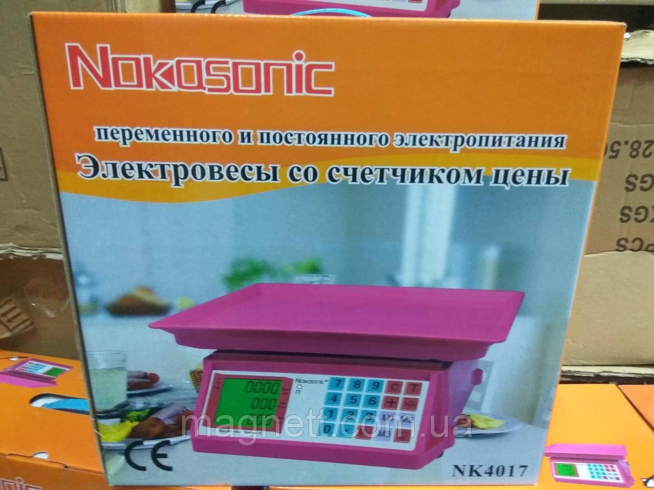 Весы NK4017