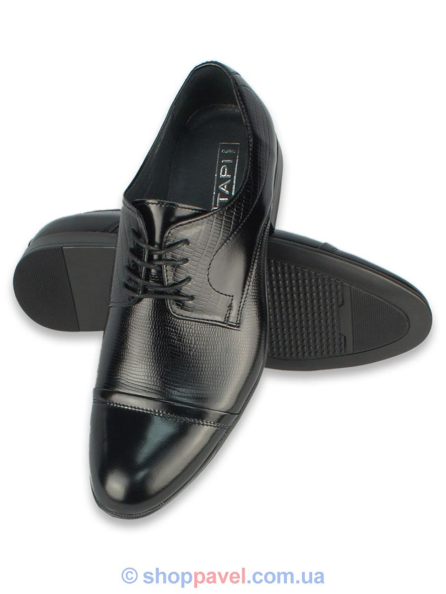 Чоловічі туфлі Tapi 4233 чорного кольору