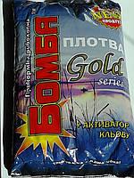 Прикормка Бомба Плотва Gold series, фото 1