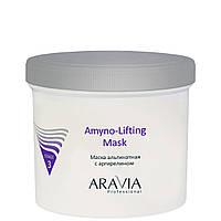 """ARAVIA Professional"" Маска альгинатная с аргирелином Amyno-Lifting, 550 мл."