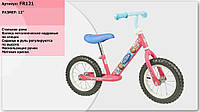 """Велобег """"Frozen"""", розовый, голубой руль, стальная рама, катафоты , в кор. 65*32*17см (1шт)"""