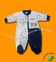 Одежда и аксессуары для новорожденных оптом